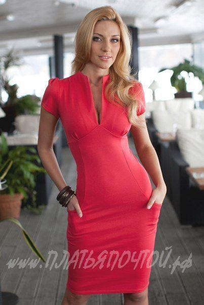 Модное платье по низким ценам