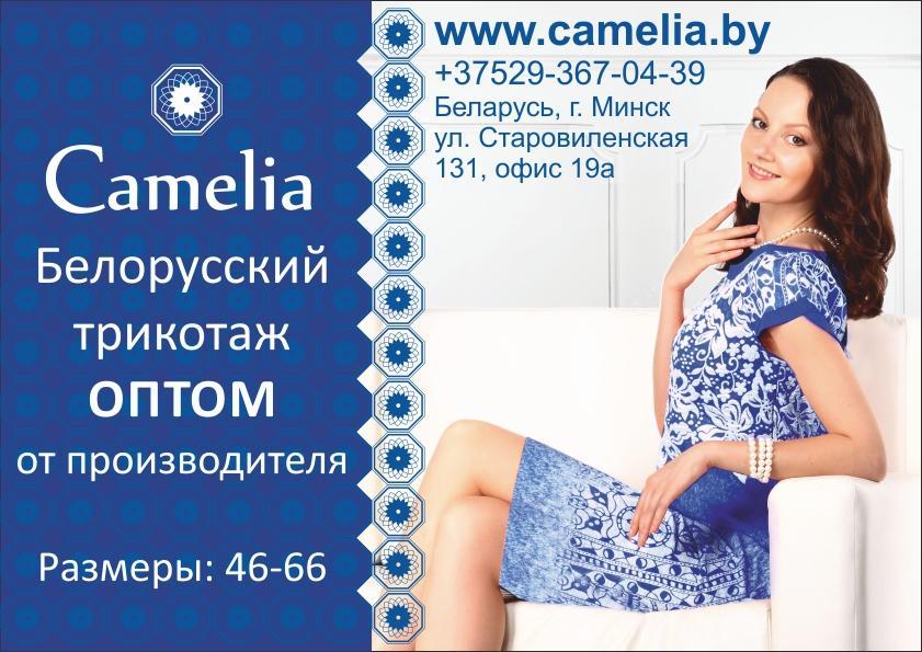 Каталог Производителей Женской Одежды С Доставкой