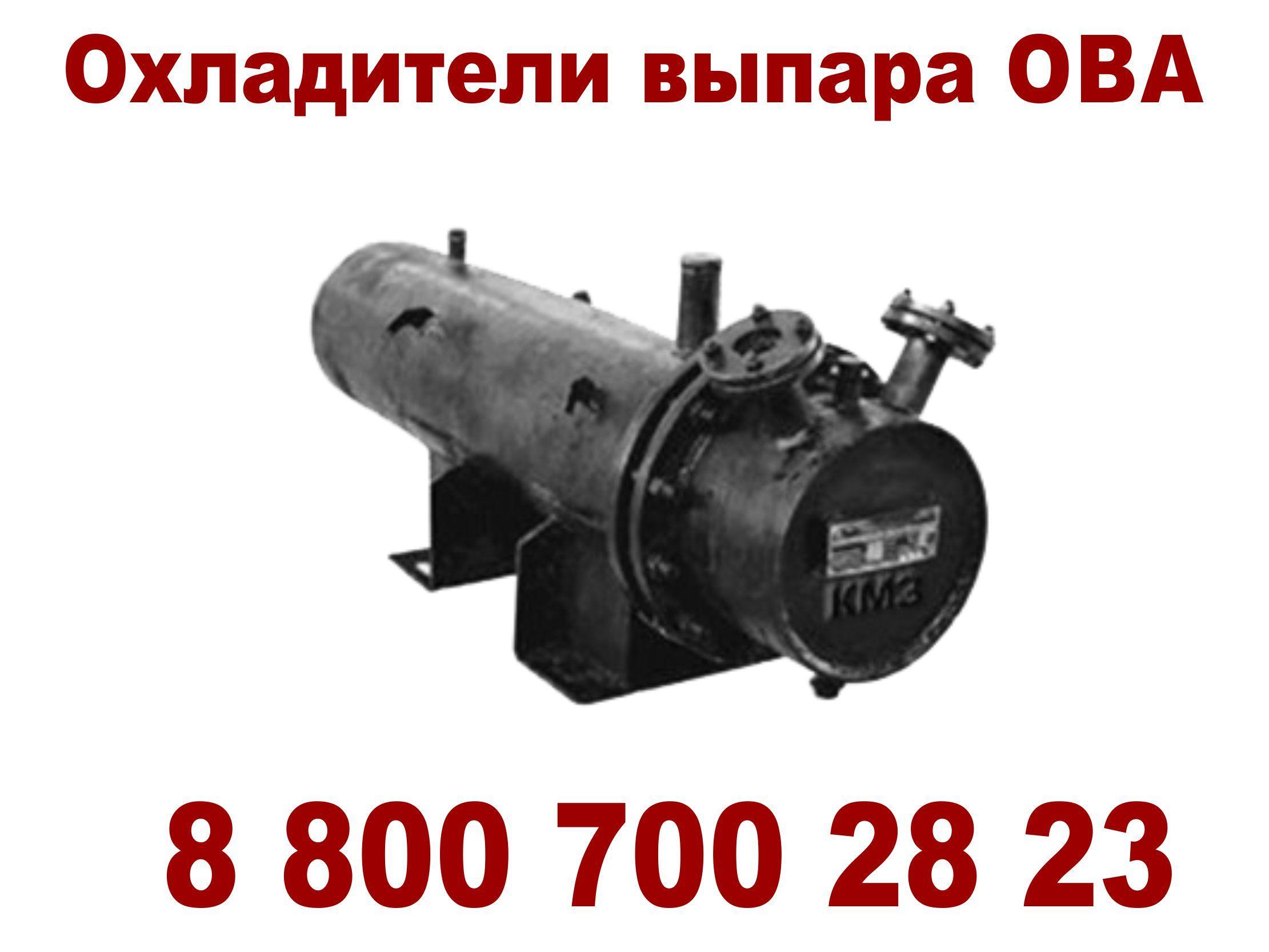 Номера телефонов завода теплообменник теплообменники ремонт сборка