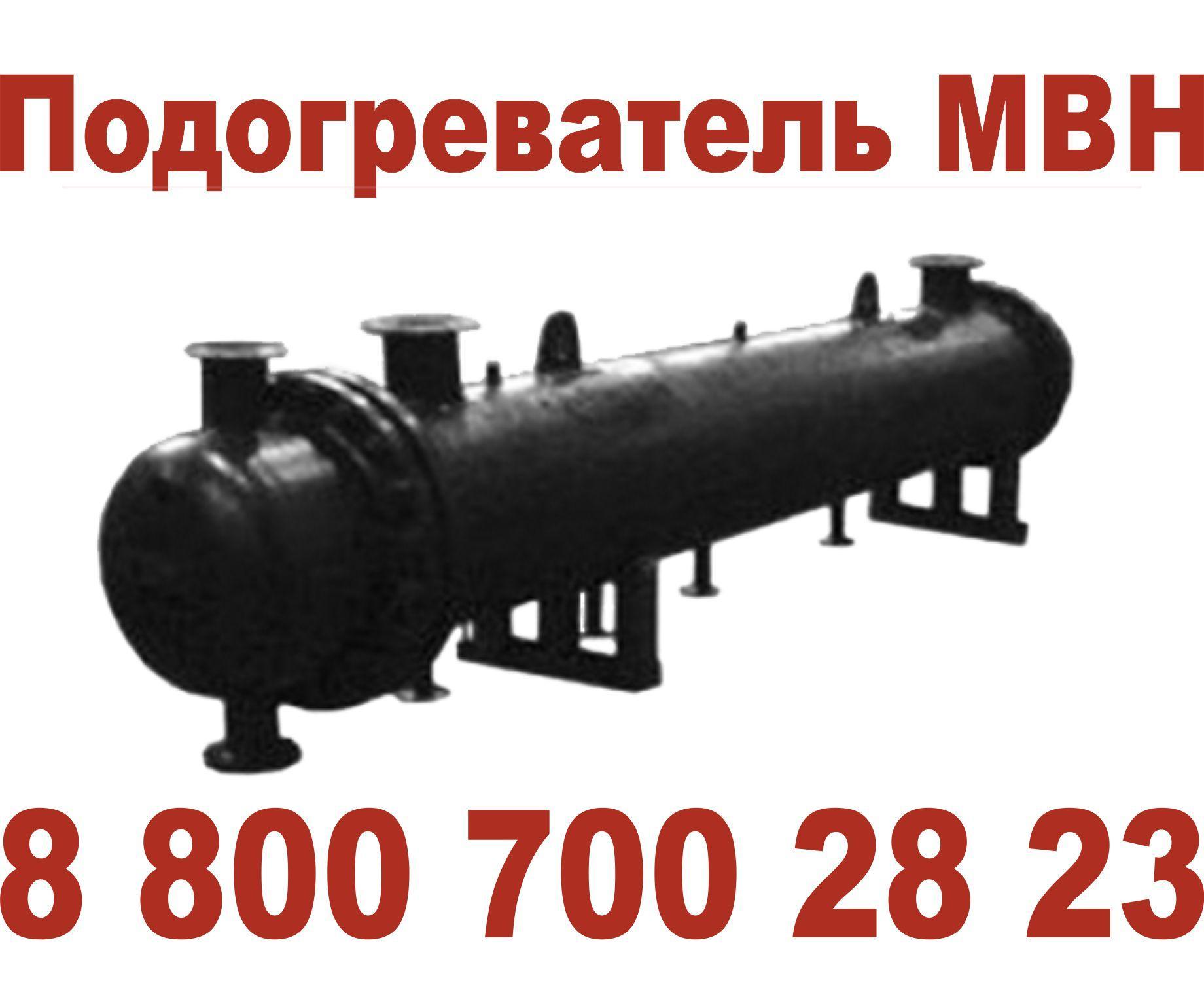Теплообменник вакансии Разборный пластинчатый теплообменник APV TR1 Сергиев Посад