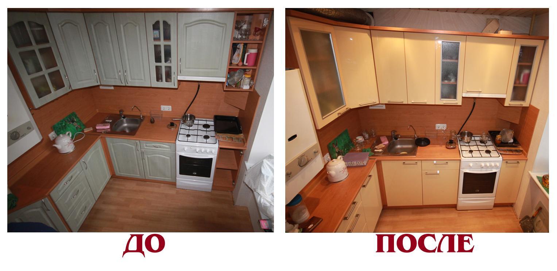 Кухонный гарнитур реставрация своими руками фото