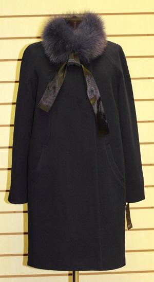 Женские зимние пальто купить в интернете москвы chloe сумки в картинах