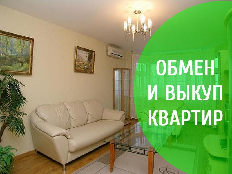 Рисан официальный сайт продажа квартир цены
