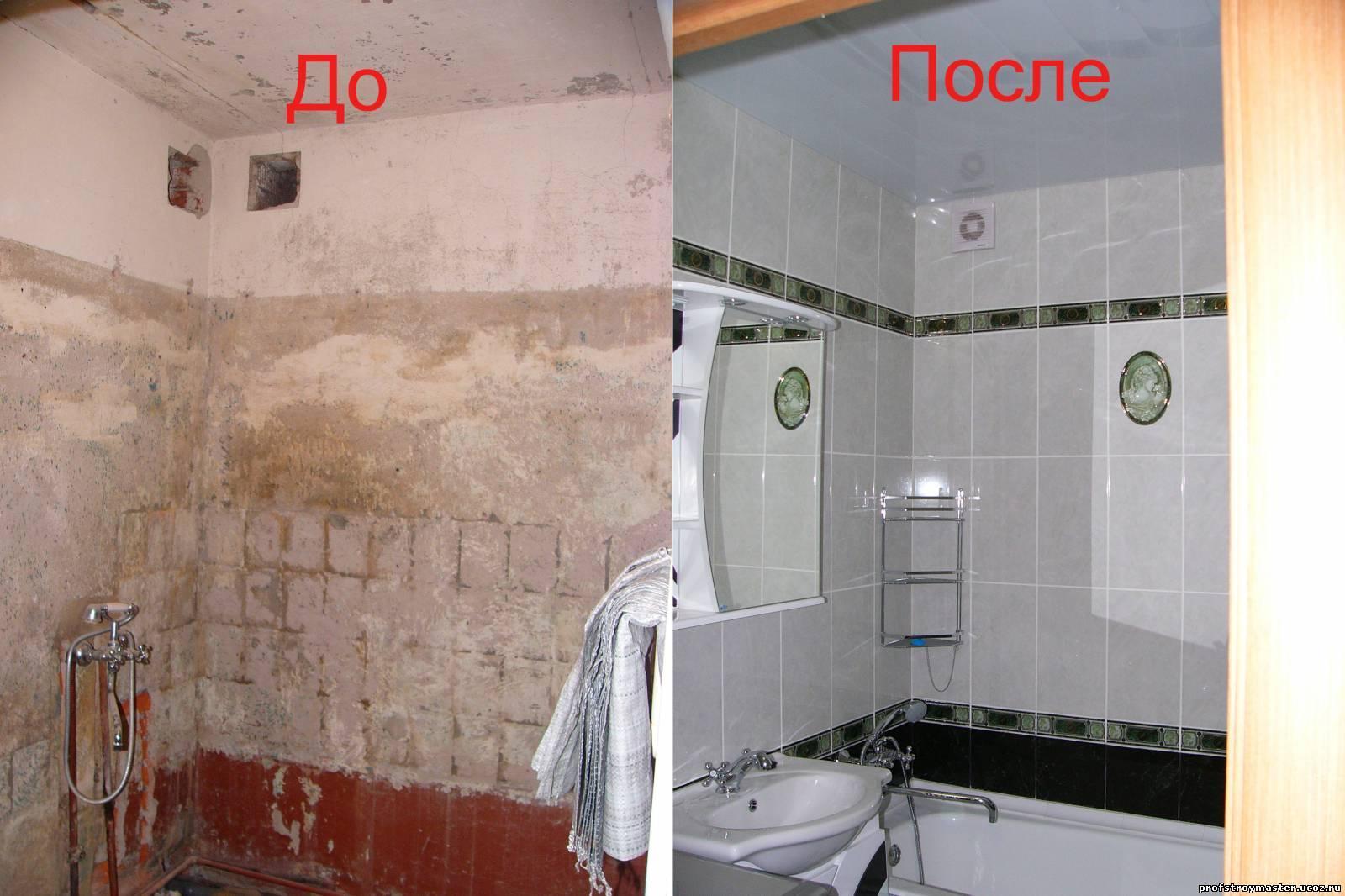 Фото ремонт ванны в нижнекамске 2