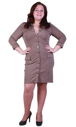 Одежда Женская Больших Размеров Доставка