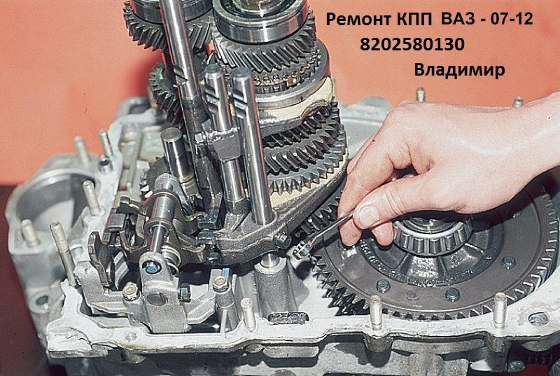 Фото №18 - ВАЗ 2110 кпп вес