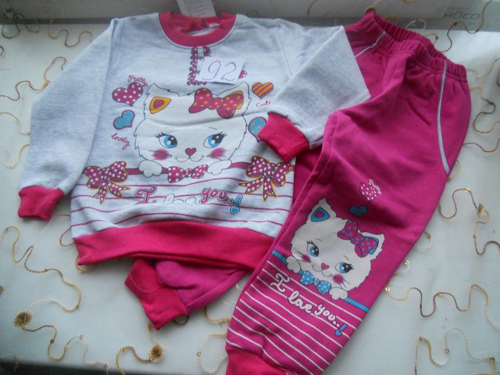 Детская Одежда Из Турции Брендовая