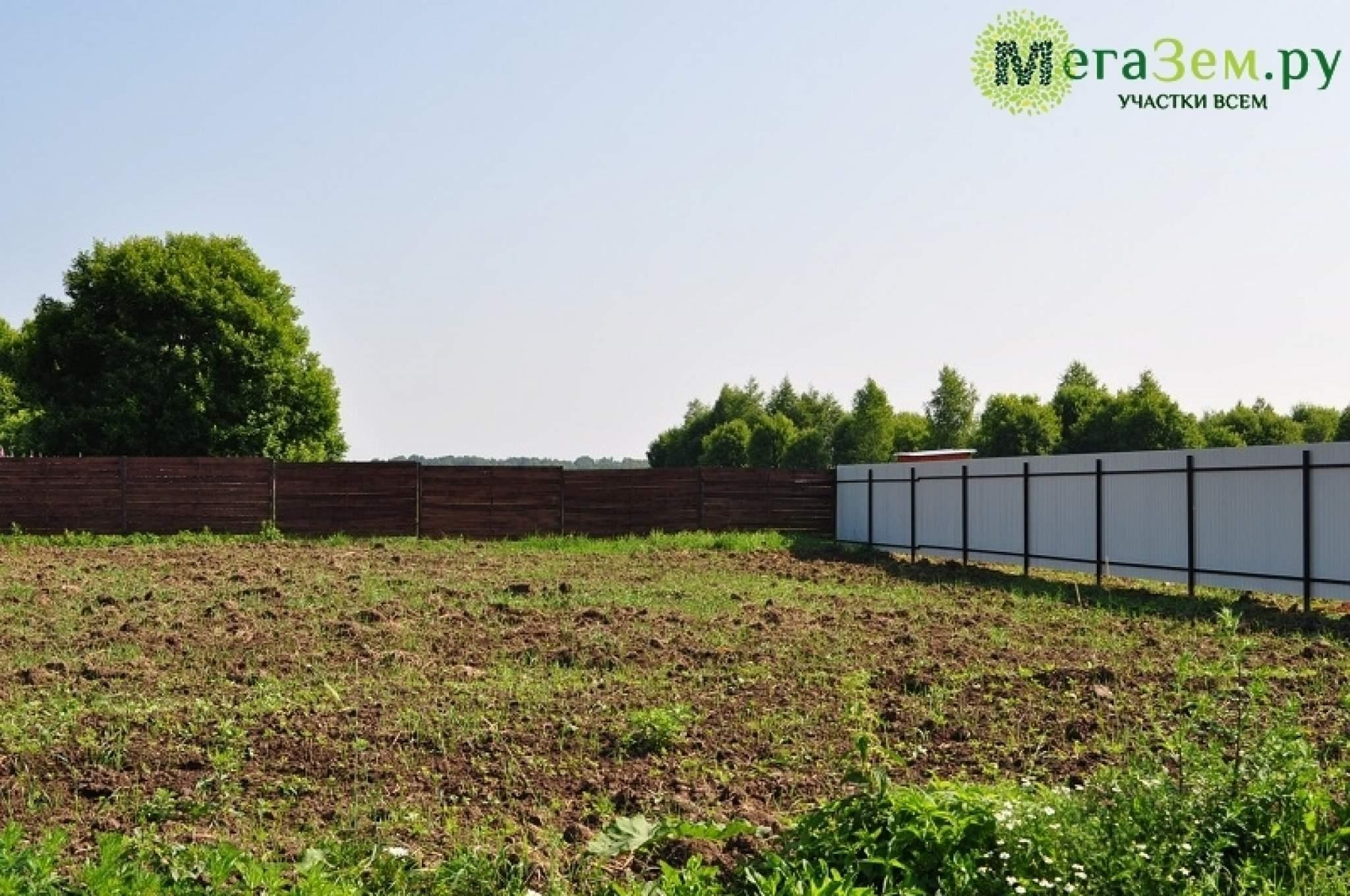 Acquistare terreni a Trapani