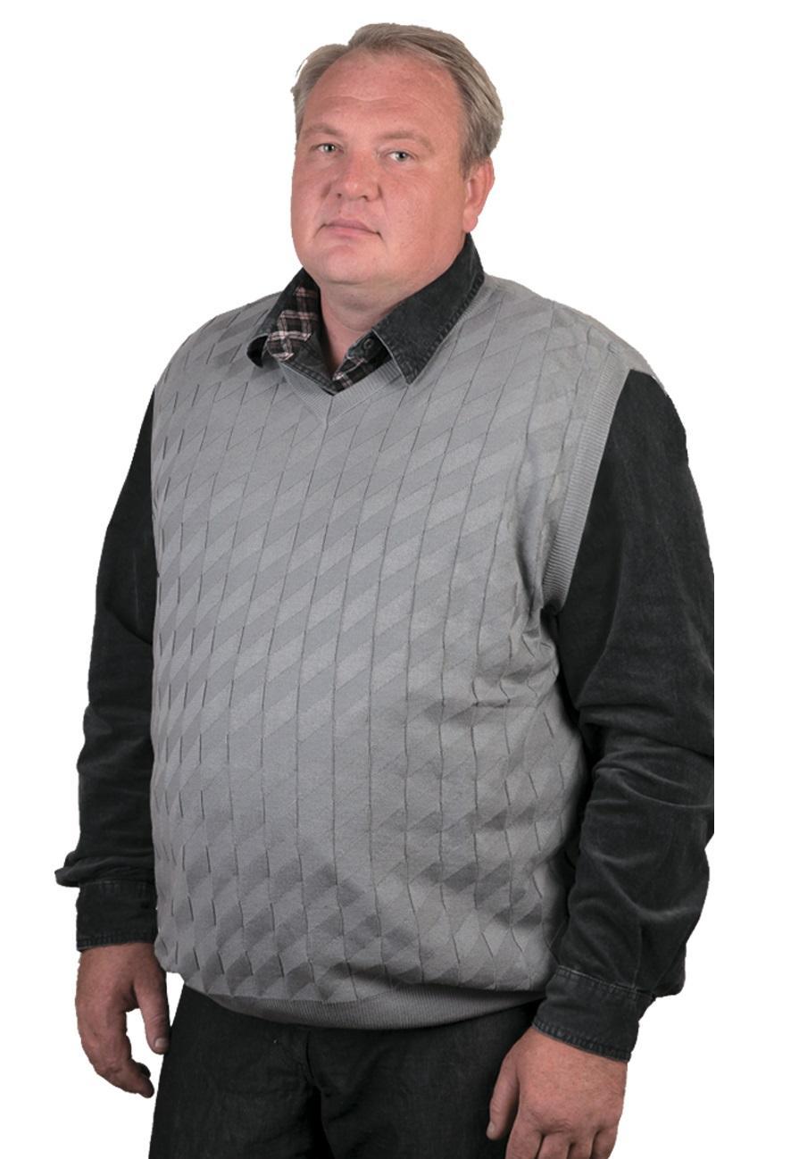 Одежда Для Мужчин Больших Размеров
