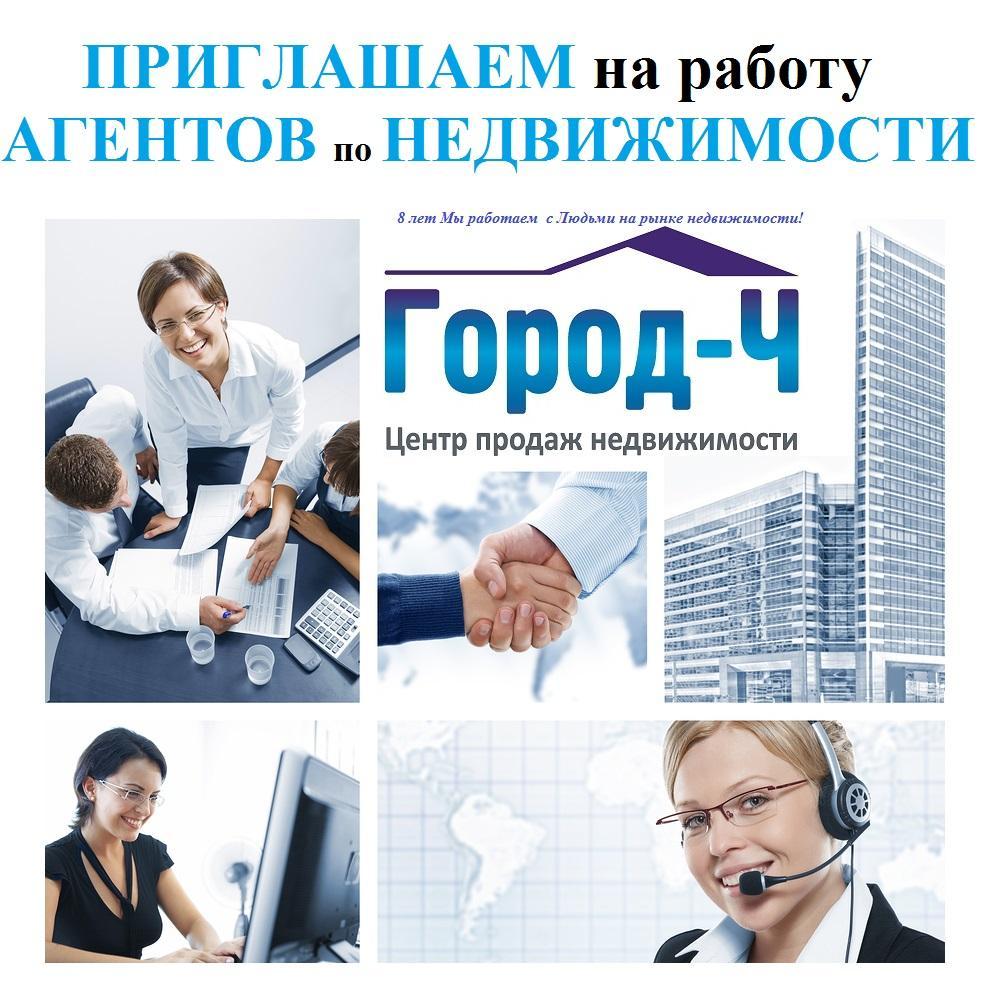 Продажа недвижимости в истринском районе - квартиры, дома, коттеджи, тонхаузы, дачи, комнаты