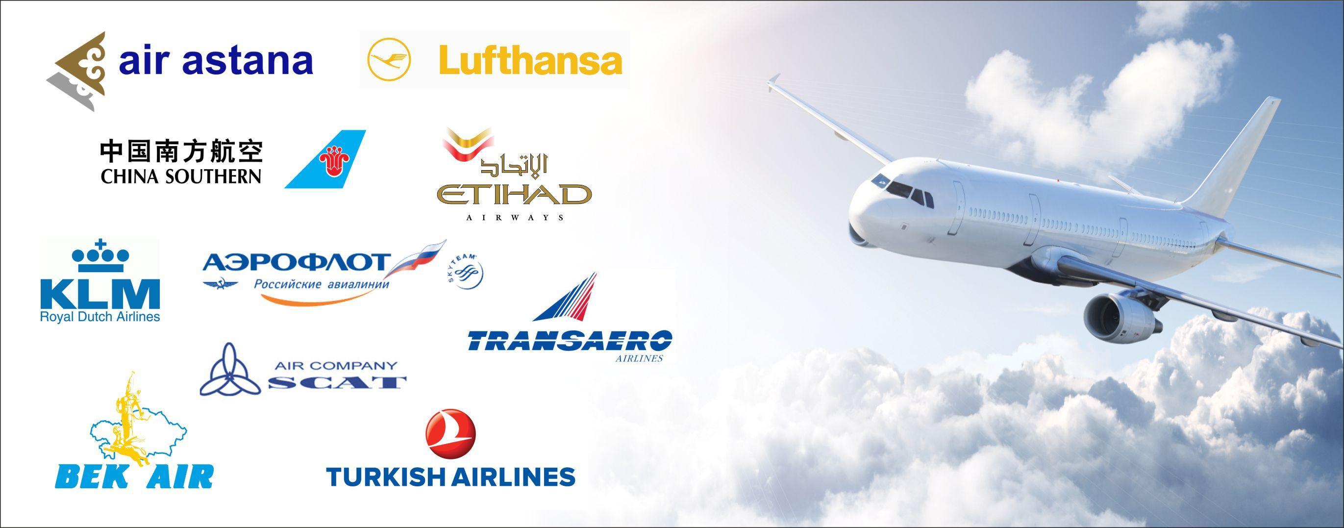 Купить Дешевый Авиабилет Авиакомпании