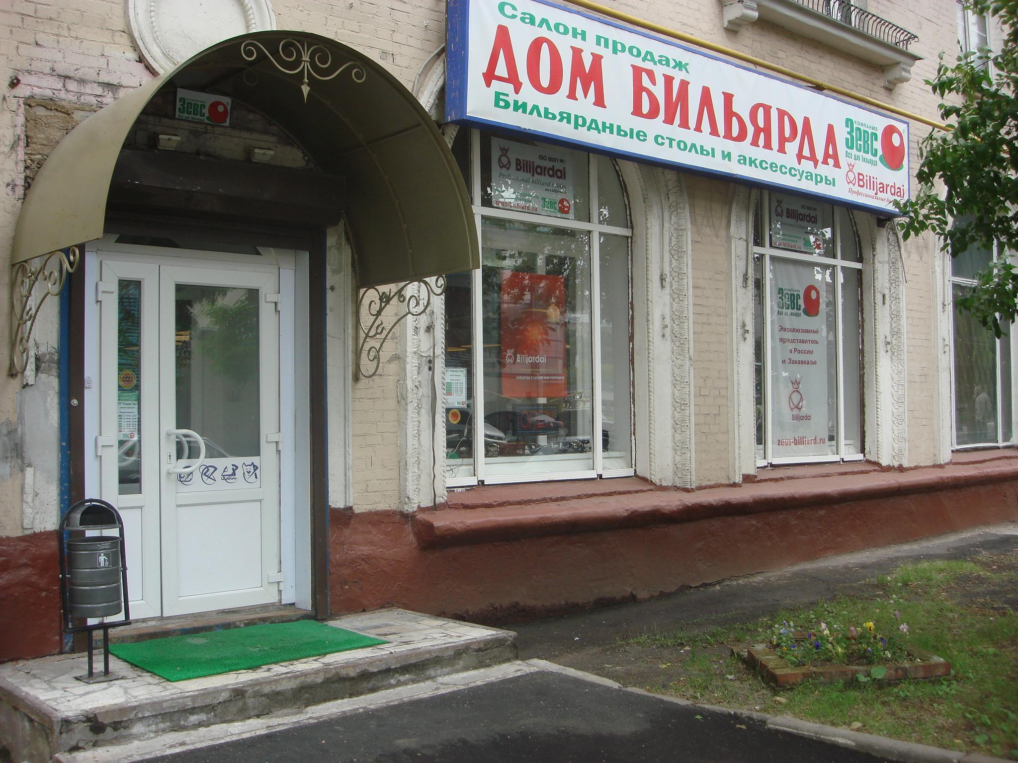 Шлуха в москва 14 фотография