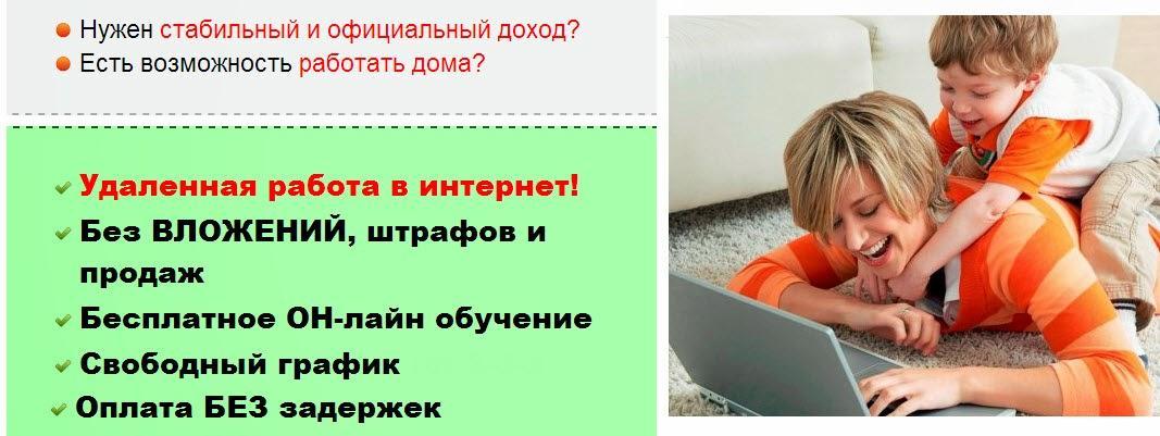 http://1000dosk.com/s/25-09-6243740.jpg