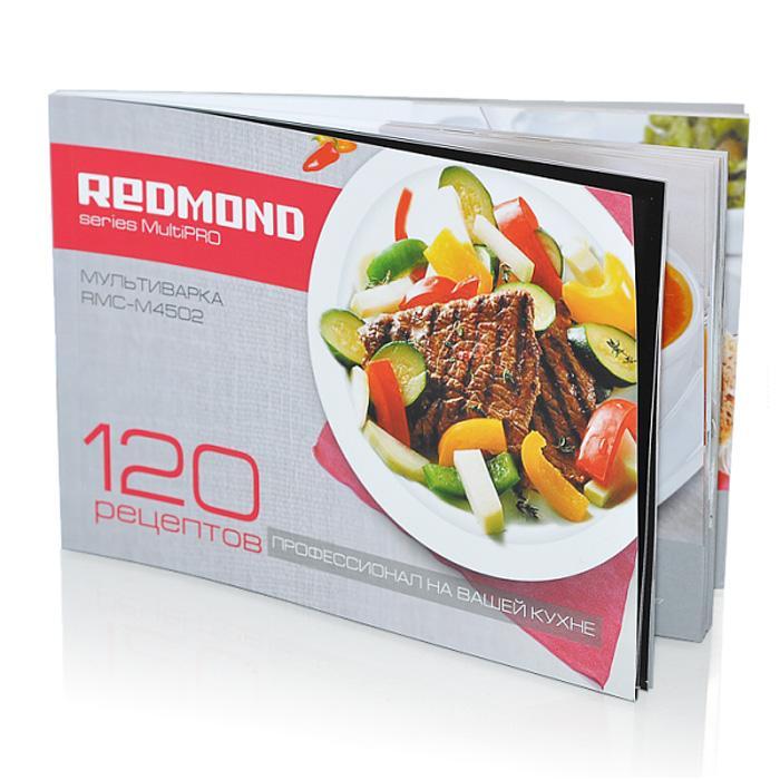 книга 160 рецептов для мультиварки redmond
