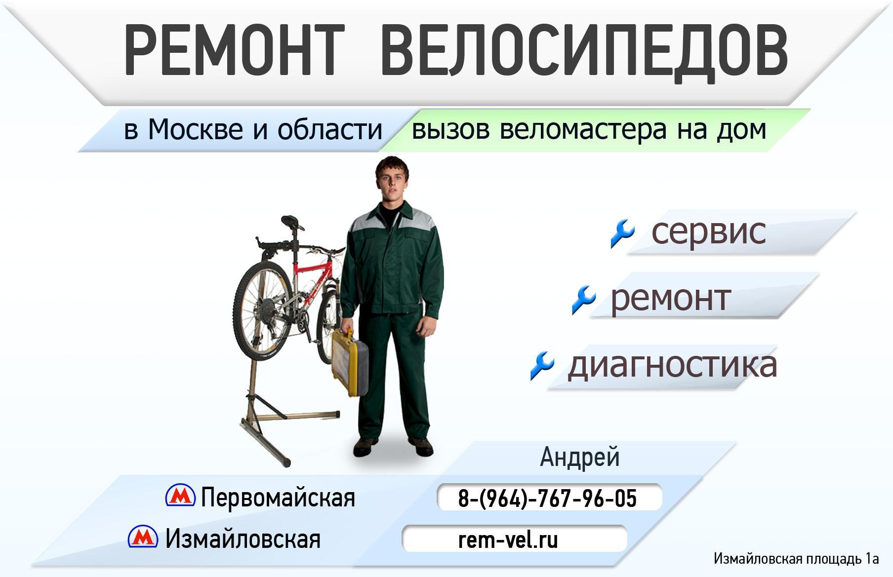 Только выезд москва 23 фотография