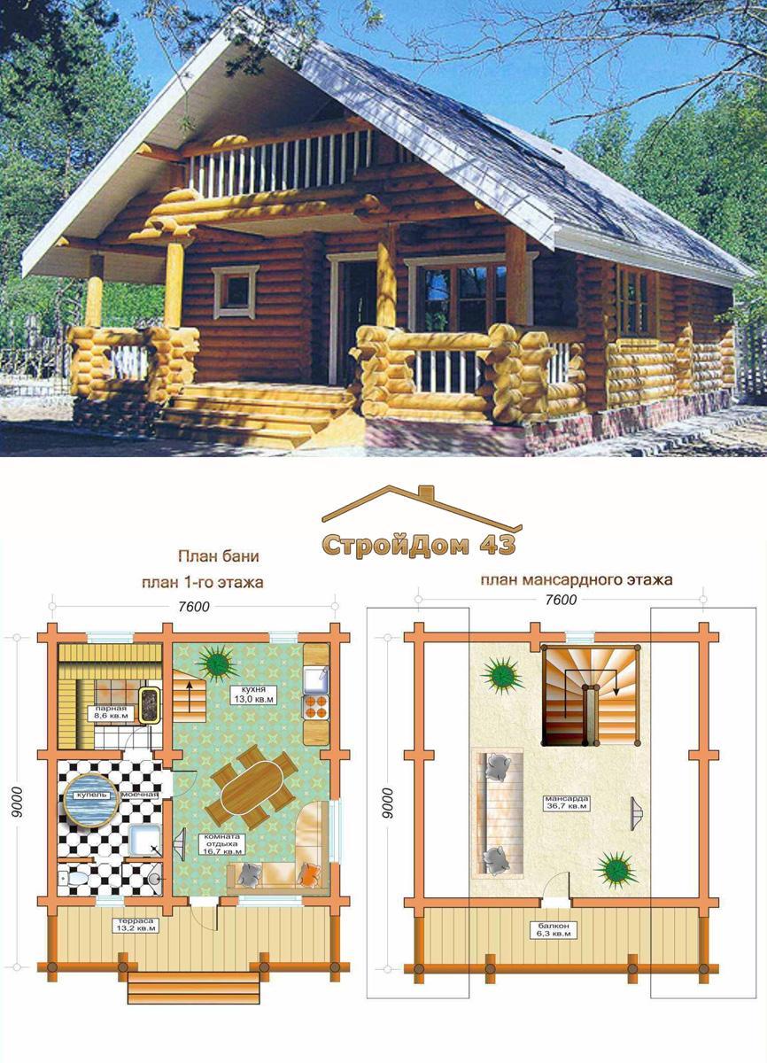 Баня из дерева проекты