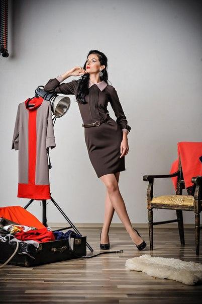 Удобная Женская Одежда Доставка