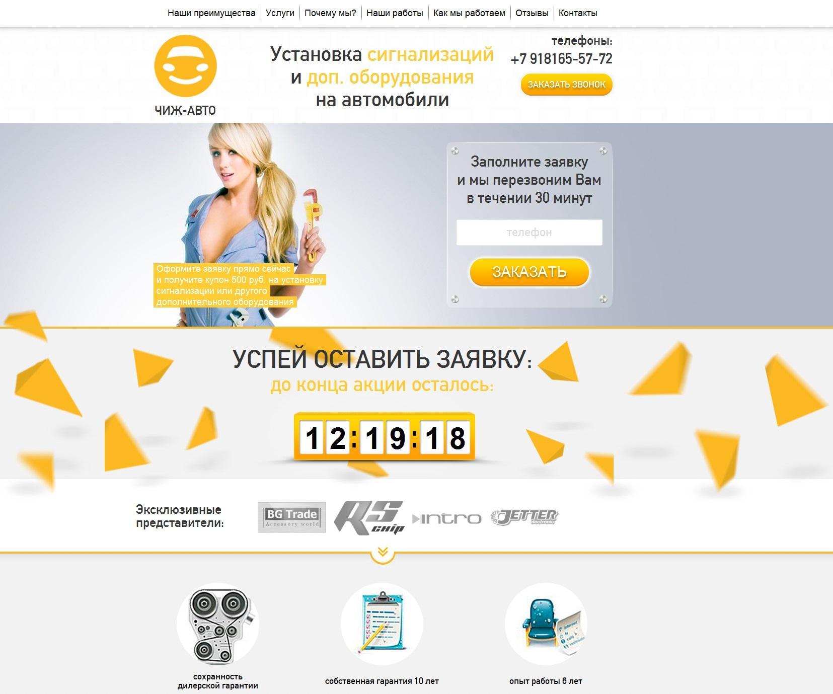 Сайты с частными фотографиями 27 фотография